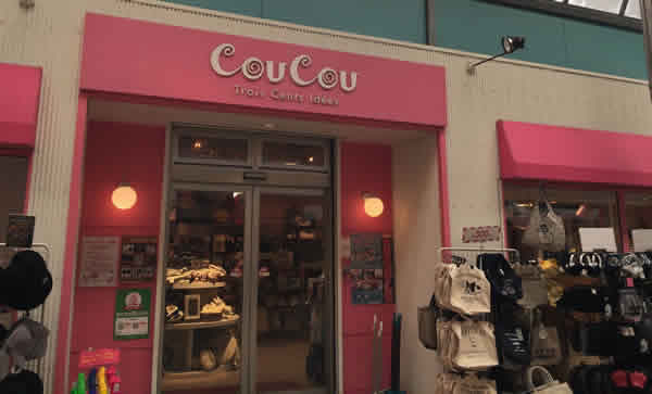 CouCouロゴ