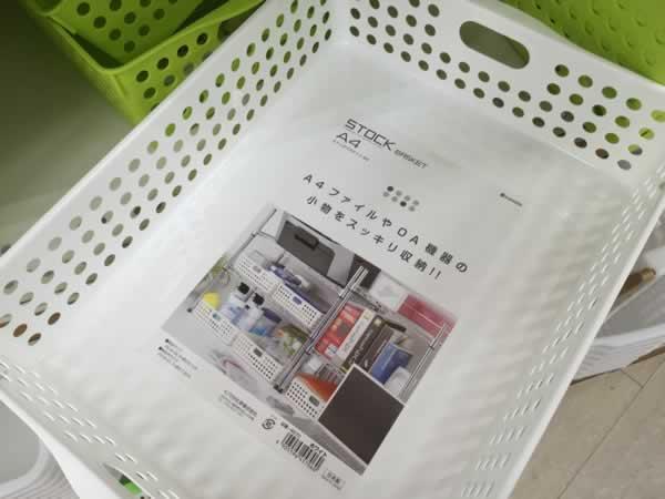 プラスチック収納ボックス