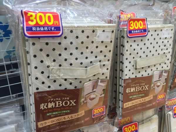 不織布BOX2