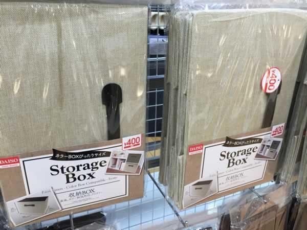 不織布BOX3