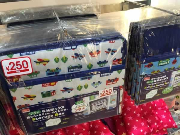 不織布BOX4