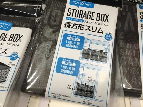 厚紙ボックス 黒色