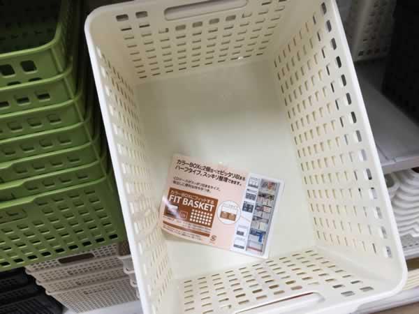 プラスチックケース ハーフタイプ