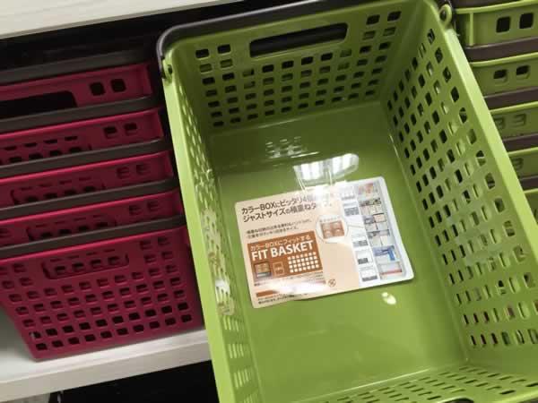 プラスチックケース 積重ねタイプ