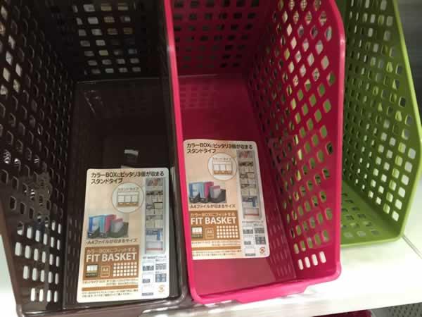 プラスチックケース スタンドタイプ